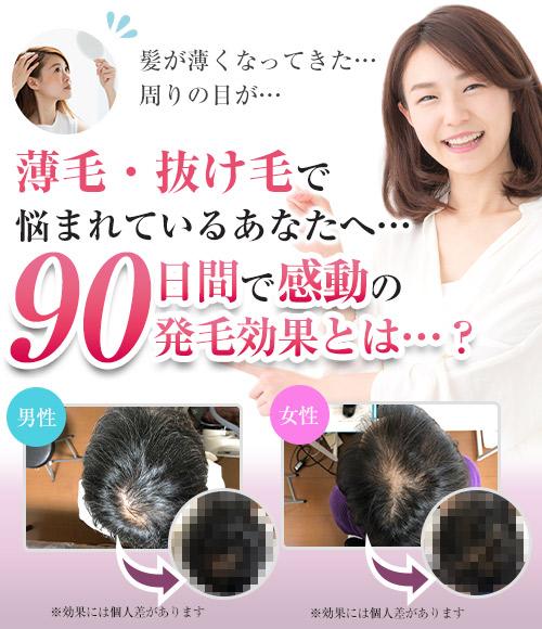 美容師が本気で髪の未来を考えたサロン